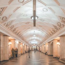 Станция метро «Театральная» в Москве: архитектура и история