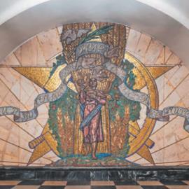 Станция метро «Новослободская»: архитектура и история создания