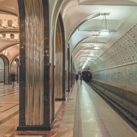 Станция метро «Маяковская»: архитектура и история