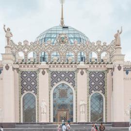 Павильон «Казахстан» на ВДНХ: архитектура и история создания