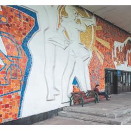 Дворец пионеров на Воробьевых горах (Москва): история и архитектура