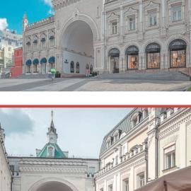 Третьяковские ворота Китай-города