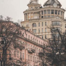 Жилой дом «Патриарх» в Москве: архитектура и история создания