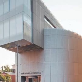 Музей русского импрессионизма в Москве: архитектура и история создания
