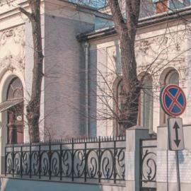 Особняк К.А. Гутхейля в Пречистенском переулке