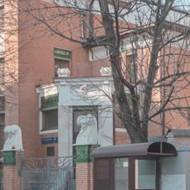 Особняк М.Ф. Якунчиковой на Пречистенском переулке