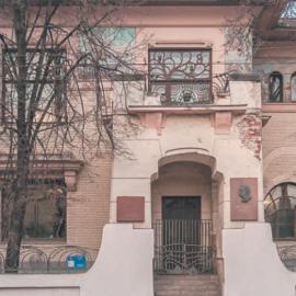 Особняк С.П. Рябушинского в Москве - дом-музей М. Горького