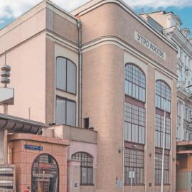 Типография газеты «Утро России»: здание архитектора Шехтеля