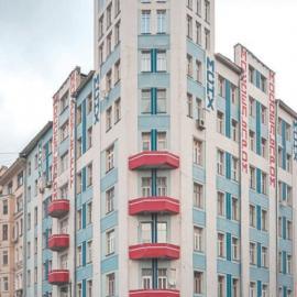 Дом Моссельпрома в Москве на Калашном переулке: история и архитектура
