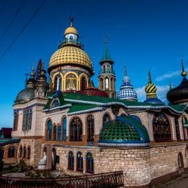 Казань: кремль, башня Сююмбике, Храм всех религий, театр оперы и балета