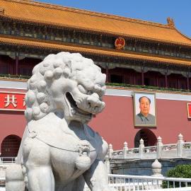Пекин: храм Неба, Запретный город, Китайская стена, площадь