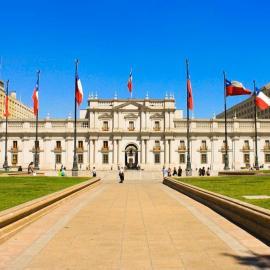 Сантьяго (Чили): достопримечательности города