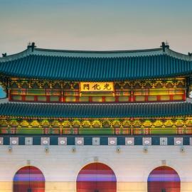 Сеул (Южная Корея): достопримечательности города