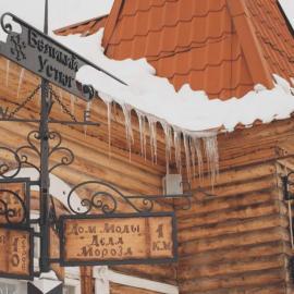 Великий Устюг: терем, резиденция и почта Деда Мороза, ремесла